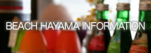 BEACH HAYAMA INFORMATION